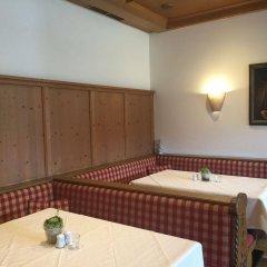 Отель Gänsleit Австрия, Зёлль - отзывы, цены и фото номеров - забронировать отель Gänsleit онлайн ванная фото 2
