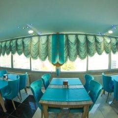 Park Vadi Hotel Диярбакыр гостиничный бар