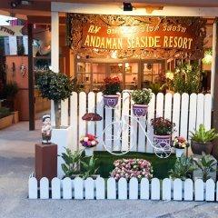 Отель Andaman Seaside Resort питание фото 3
