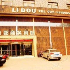 Отель Lidu Business Hotel Китай, Сиань - отзывы, цены и фото номеров - забронировать отель Lidu Business Hotel онлайн парковка