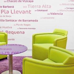 Отель ibis Styles Madrid Prado Испания, Мадрид - 9 отзывов об отеле, цены и фото номеров - забронировать отель ibis Styles Madrid Prado онлайн с домашними животными