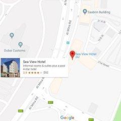 Отель Sea View Hotel ОАЭ, Дубай - отзывы, цены и фото номеров - забронировать отель Sea View Hotel онлайн спортивное сооружение