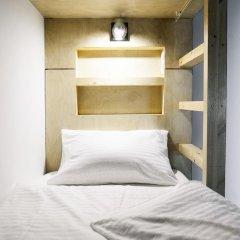 Гостиница Sputnik Hostel & Personal Space в Москве 11 отзывов об отеле, цены и фото номеров - забронировать гостиницу Sputnik Hostel & Personal Space онлайн Москва детские мероприятия