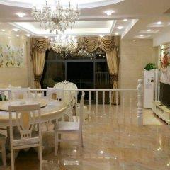Отель Hui Tong Villa