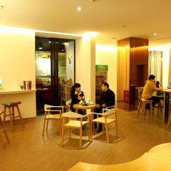 Отель SKYTEL Сиань фото 4