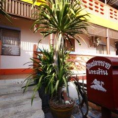 Отель Baan Plasai Koh Larn фото 4