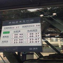Shenzhen Oneway Hotel Шэньчжэнь городской автобус