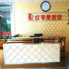 Apple Hotel Ganzhou интерьер отеля