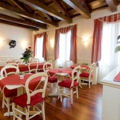 Отель Ca San Polo Италия, Венеция - отзывы, цены и фото номеров - забронировать отель Ca San Polo онлайн помещение для мероприятий фото 2