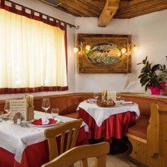 Hotel Rancolin питание фото 3