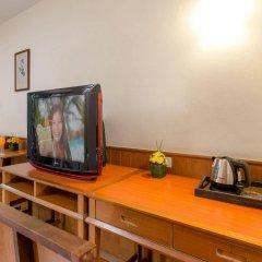 Отель Au Thong Residence удобства в номере фото 2