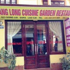 Отель Thang Long Sapa Hotel Вьетнам, Шапа - отзывы, цены и фото номеров - забронировать отель Thang Long Sapa Hotel онлайн фото 3