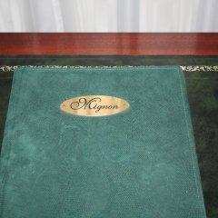 Hotel Mignon Карловы Вары сейф в номере