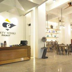Forty Winks Phuket Hotel Патонг интерьер отеля