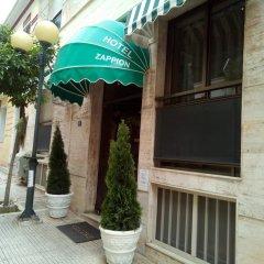 Отель Zapion Афины