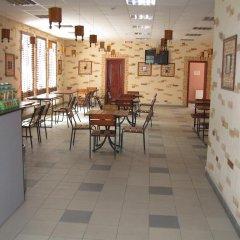 Гостиница Palmira Hostel Backpackers Украина, Каменец-Подольский - отзывы, цены и фото номеров - забронировать гостиницу Palmira Hostel Backpackers онлайн детские мероприятия