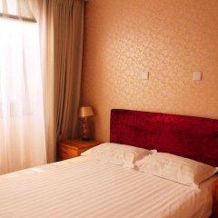 Beijing Wang Fu Jing Jade Hotel комната для гостей фото 2