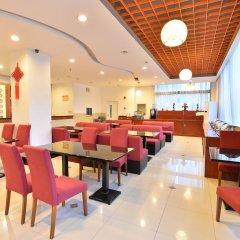Отель Joyful star Hotel Pu Dong Airport WanXia Китай, Шанхай - 1 отзыв об отеле, цены и фото номеров - забронировать отель Joyful star Hotel Pu Dong Airport WanXia онлайн питание фото 2
