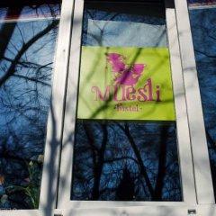 Гостиница Хостел Мюсли в Тюмени 3 отзыва об отеле, цены и фото номеров - забронировать гостиницу Хостел Мюсли онлайн Тюмень интерьер отеля фото 2