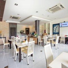 Отель The Nice Hotel Таиланд, Краби - отзывы, цены и фото номеров - забронировать отель The Nice Hotel онлайн питание фото 2
