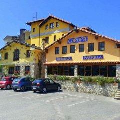 Отель Hostal Europa парковка
