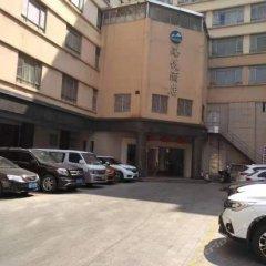Hai Yue Hotel парковка