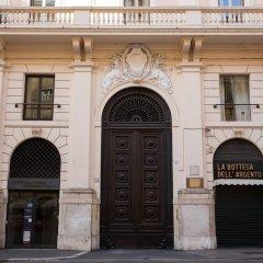 Отель Le Quattro Dame Luxury Suites Рим фото 8