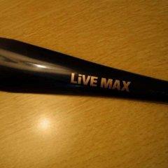 Hotel Livemax Tokyo Shiomi Ekimae фитнесс-зал