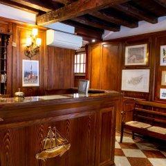 Отель Agli Alboretti Италия, Венеция - отзывы, цены и фото номеров - забронировать отель Agli Alboretti онлайн интерьер отеля фото 2