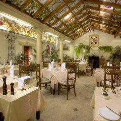 Отель Green Garden Hotel Чехия, Прага - - забронировать отель Green Garden Hotel, цены и фото номеров питание фото 3