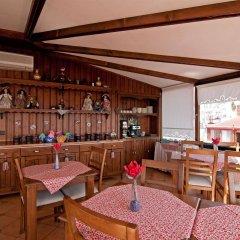 Emine Sultan Hotel гостиничный бар