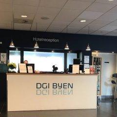 Отель Dgi Byen Копенгаген интерьер отеля