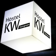 Hostel KW Gangnam гостиничный бар