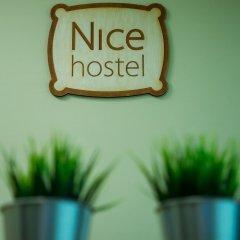 Nice Hostel on Peterburgskaya интерьер отеля фото 3