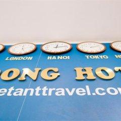Dong A Hotel Ханой приотельная территория фото 2