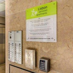 Отель Lisbon Serviced Apartments - Praça do Município Португалия, Лиссабон - отзывы, цены и фото номеров - забронировать отель Lisbon Serviced Apartments - Praça do Município онлайн сауна