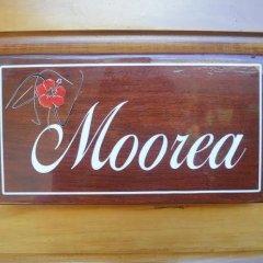 Отель Green Lodge Moorea Французская Полинезия, Папеэте - отзывы, цены и фото номеров - забронировать отель Green Lodge Moorea онлайн интерьер отеля фото 3