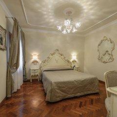 Отель Locanda al Leon 2 Венеция комната для гостей фото 3