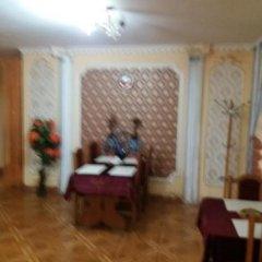 Гостиница Villa Lidiya питание