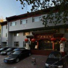 Отель Beijing Sha Tan Hotel Китай, Пекин - 9 отзывов об отеле, цены и фото номеров - забронировать отель Beijing Sha Tan Hotel онлайн парковка