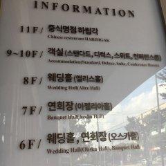 Отель AW Hotel Южная Корея, Тэгу - отзывы, цены и фото номеров - забронировать отель AW Hotel онлайн городской автобус
