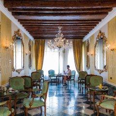 Bellini Hotel Венеция развлечения