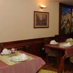 Hotel Centar Balasevic фото 21