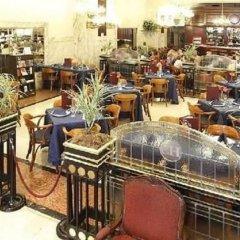 Castelar Hotel Spa питание фото 3