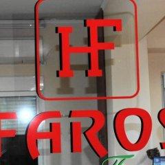 Отель Faros I детские мероприятия фото 2