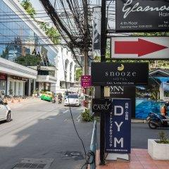 Snooze Hotel Thonglor Bangkok Бангкок спортивное сооружение
