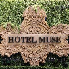 Отель Muse Bangkok Langsuan - Mgallery Collection Бангкок фото 2