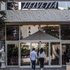Отель Terme Helvetia Италия, Абано-Терме - 3 отзыва об отеле, цены и фото номеров - забронировать отель Terme Helvetia онлайн