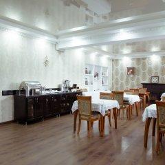 Отель Albatros Hotel Bishkek Кыргызстан, Бишкек - отзывы, цены и фото номеров - забронировать отель Albatros Hotel Bishkek онлайн питание