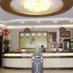 Fogang Wangchao Spa Hotel интерьер отеля фото 2